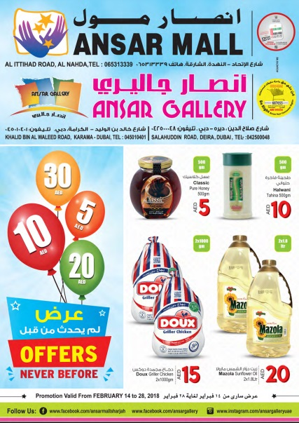 Ansar Mall – Vonder Deals – UAE