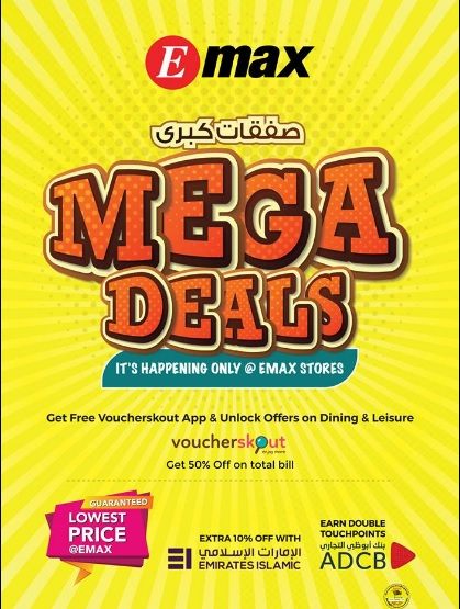 mega_deals_march18