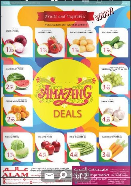 Amazing_Deals_27apr,18