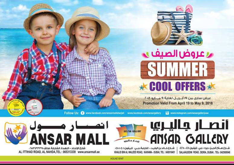 ansarmall_coolsummer_offers_Apr,18-1