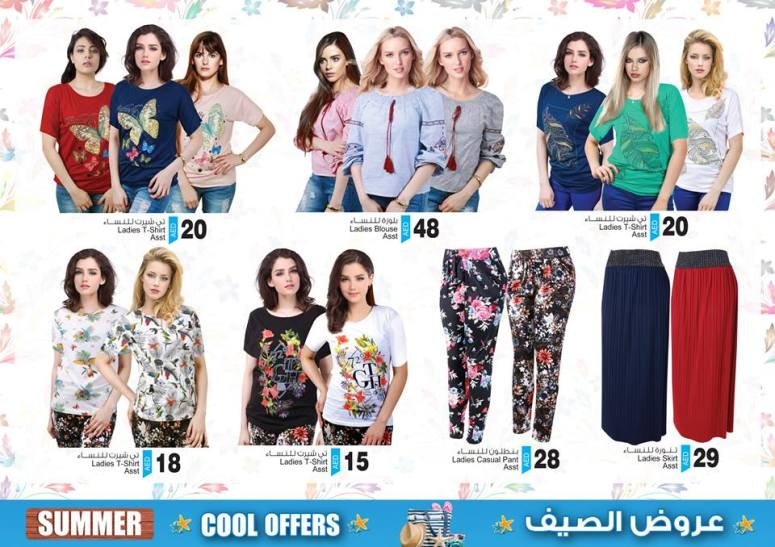 ansarmall_coolsummer_offers_Apr,18-2