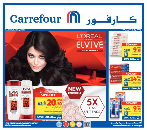 Carrefour_Beauty_Offers__19-28Apr,18