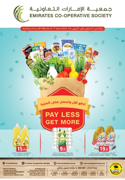 Pay_less_get_more_25mar-07apr,18