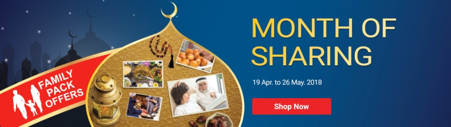 Ramadan_Online_deals_26May,18_feature