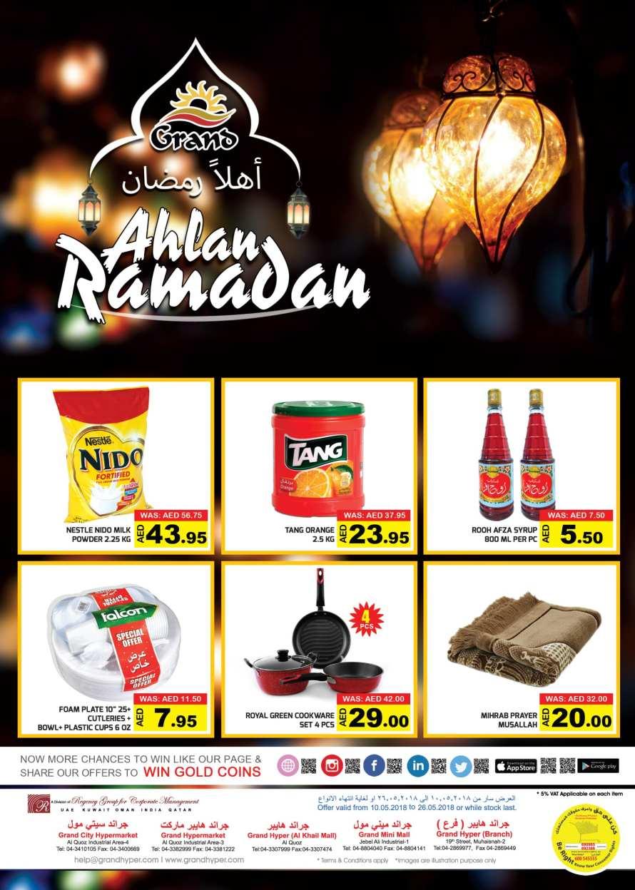 Ahlan_Ramadan_Offers_10-26May,18