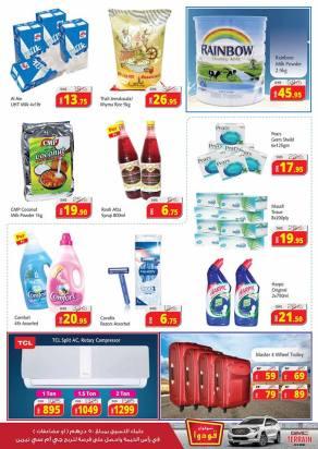 Midweek_offer_7-9May_RAK-2