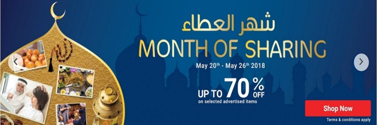 Month_OF_Sharing_70%_20-26May,18-feature
