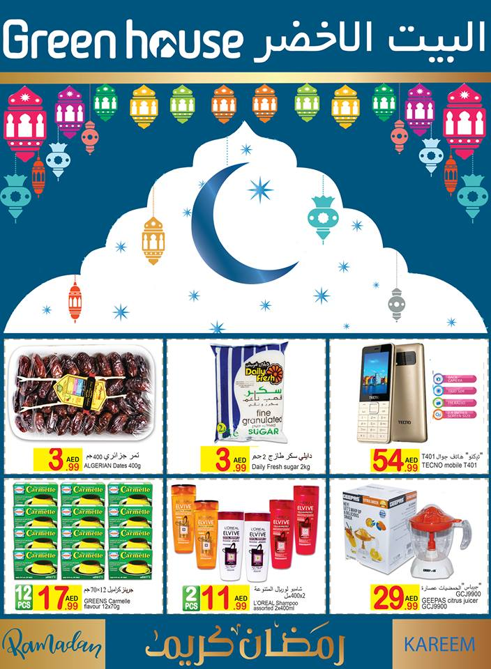 Ramadan_BiWeekly_Promotion_15-30May,18.jpg