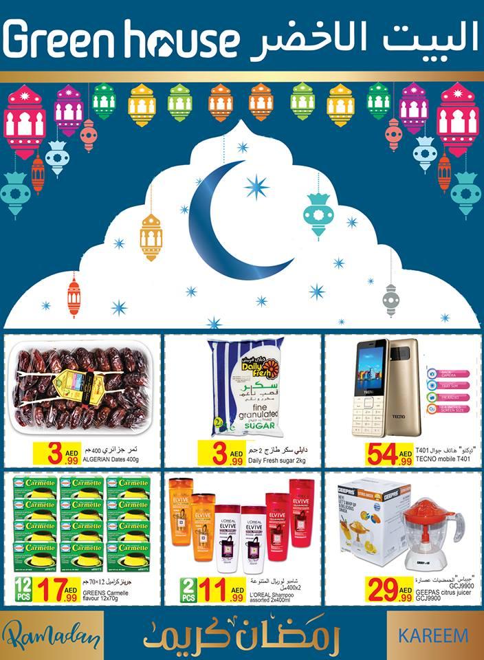 Ramadan_BiWeekly_Promotion_15-30May,18.jpg