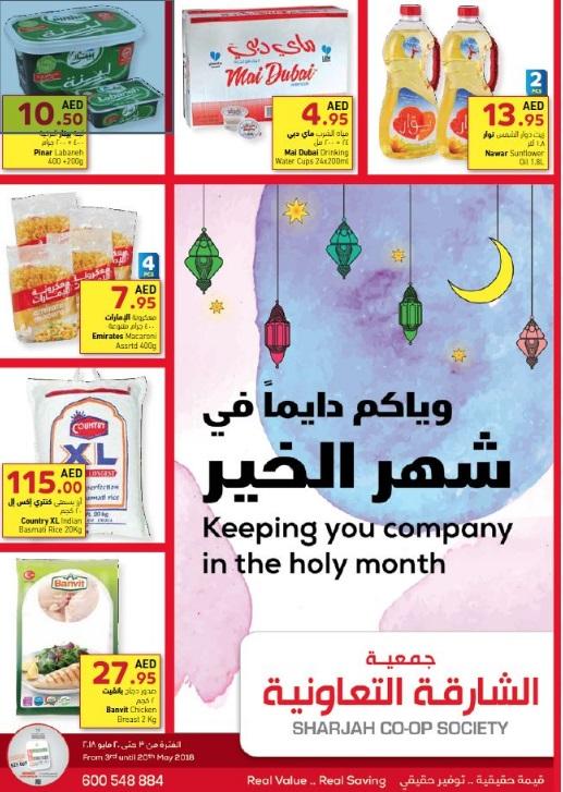 Ramadan_deals_03-23May,18