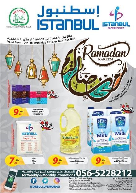 Ramadan_Deals_10-19May,18