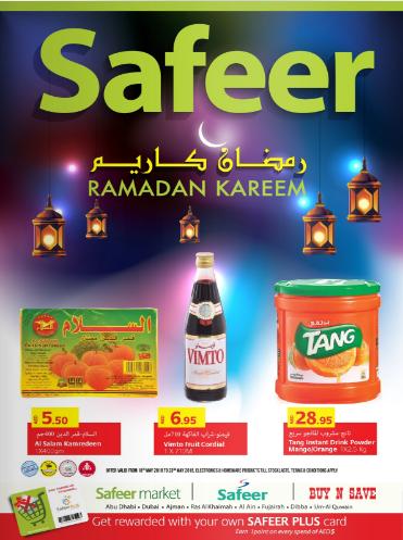 Ramadan_Deals_10-23May,18