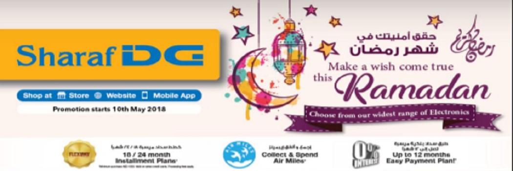 Sharaf DG Electronics – Vonder Deals – UAE