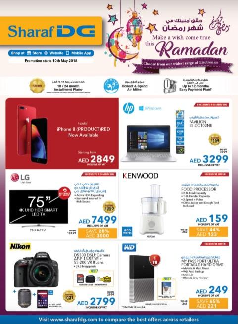 Ramadan_Deals_10May18