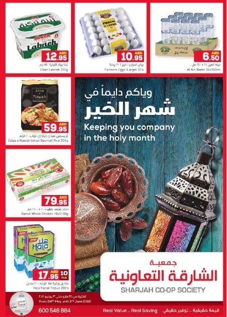 Ramadan_deals_24may-3jun,18