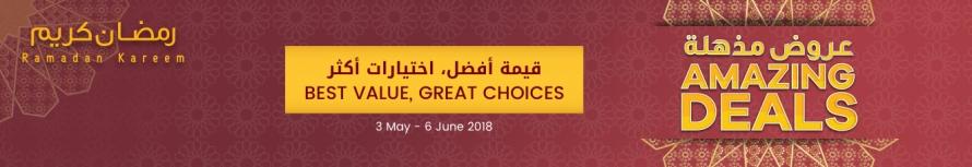 Ramadan_Deals_3May-6Jun,18_feature