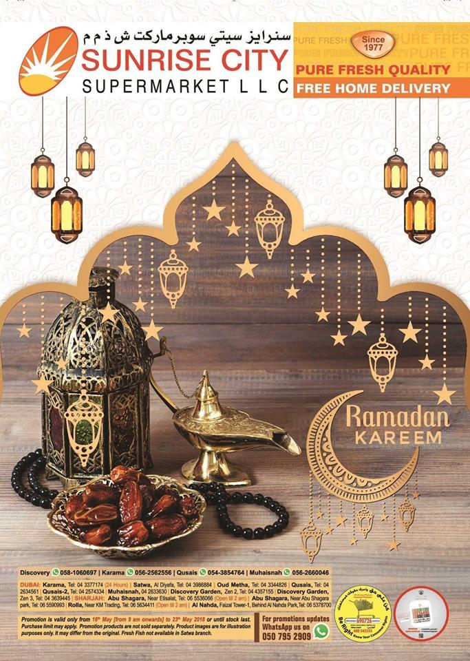 Ramadan_Offers_May,18.jpg