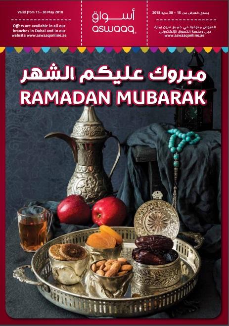 Ramadan_Offes_15-30May,18