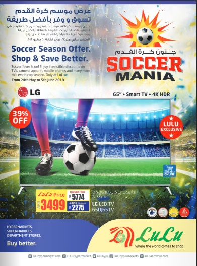 Soccer_Mania_24May-05Jun,18