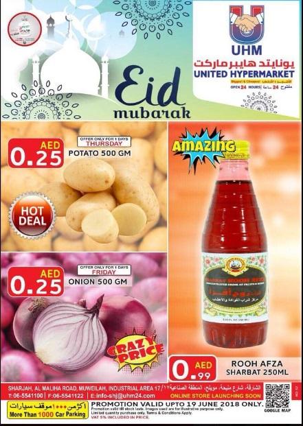 Eid_Offers_19JUN,18
