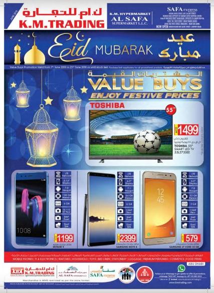Eid_Offers_7-23Jun,18